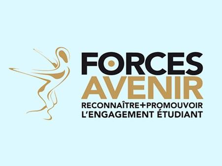 Forces Avenir : lauréats engagés